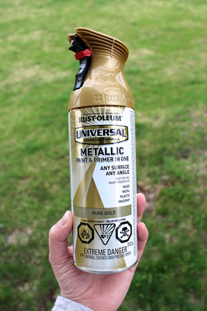 rustoleum-universal-pure-gold-spray-paint